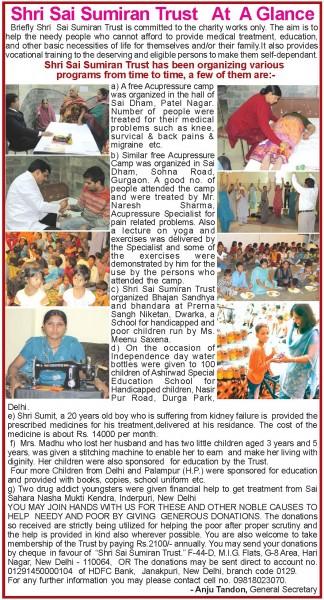 Shri Sai Sumiran Trust At A Glance